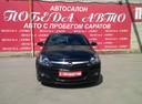 Подержанный Opel Astra, черный, 2008 года выпуска, цена 395 000 руб. в Саратове, автосалон Победа-Авто