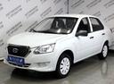 Datsun on-DO' 2014 - 339 000 руб.