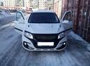 Авто ВАЗ (Lada) Granta, , 2012 года выпуска, цена 250 000 руб., Магнитогорск