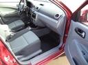 Подержанный Chevrolet Lacetti, пурпурный, 2012 года выпуска, цена 350 000 руб. в Санкт-Петербурге, автосалон Инфо Кар Плюс