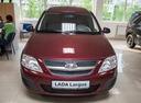 ВАЗ (Lada) Largus' 2016 - 686 900 руб.