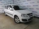 ВАЗ (Lada) Largus' 2015 - 499 000 руб.