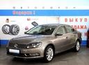 Volkswagen Passat' 2013 - 649 000 руб.