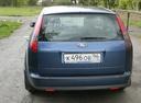 Подержанный Ford Focus, синий , цена 305 000 руб. в Челябинской области, отличное состояние