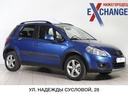 Suzuki SX4' 2008 - 479 000 руб.