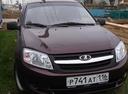 Подержанный ВАЗ (Lada) Granta, бордовый , цена 237 000 руб. в республике Татарстане, отличное состояние