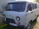 Авто УАЗ 3909, , 2011 года выпуска, цена 315 000 руб., Мегион