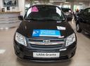 ВАЗ (Lada) Granta' 2017 - 609 900 руб.