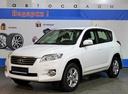 Toyota RAV4' 2014 - 915 000 руб.