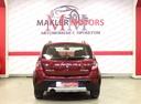 Подержанный Renault Sandero, красный, 2012 года выпуска, цена 349 000 руб. в Москве, автосалон MaklerMotors