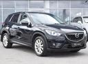 Mazda CX-5' 2013 - 1 029 000 руб.