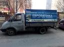 Авто ГАЗ Газель, , 1999 года выпуска, цена 100 000 руб., Челябинск
