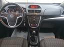 Подержанный Opel Mokka, серебряный, 2012 года выпуска, цена 645 000 руб. в Екатеринбурге, автосалон Автобан-Запад