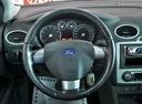 Подержанный Ford Focus, серебряный, 2007 года выпуска, цена 290 000 руб. в Воронежской области, автосалон
