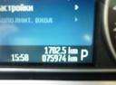 Подержанный Ford Mondeo, серебряный, 2010 года выпуска, цена 599 000 руб. в Ростове-на-Дону, автосалон МОДУС ПЛЮС Ростов-на-Дону