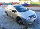 Авто Honda Civic, , 2007 года выпуска, цена 435 000 руб., Пласт