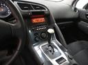 Подержанный Peugeot 3008, белый, 2011 года выпуска, цена 550 000 руб. в Иваново, автосалон АвтоГрад Нормандия