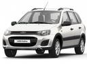 Новый ВАЗ (Lada) Kalina, белый , 2017 года выпуска, цена 568 600 руб. в автосалоне