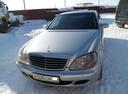 Авто Mercedes-Benz S-Класс, , 2003 года выпуска, цена 535 000 руб., Челябинск