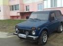 Подержанный ВАЗ (Lada) 4x4, синий матовый, цена 180 000 руб. в ао. Ханты-Мансийском Автономном округе - Югре, хорошее состояние