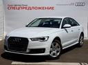 Новый Audi A6, серый , 2016 года выпуска, цена 2 490 000 руб. в автосалоне