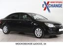 Opel Astra' 2008 - 319 000 руб.