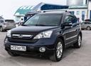 Авто Honda CR-V, , 2008 года выпуска, цена 800 000 руб., Ханты-Мансийск