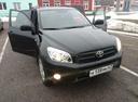 Авто Toyota RAV4, , 2008 года выпуска, цена 755 000 руб., Смоленск