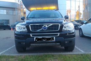 Volvo XC90 2.5 T5 Geartronic AWD (5 мест) (210 л. с.)