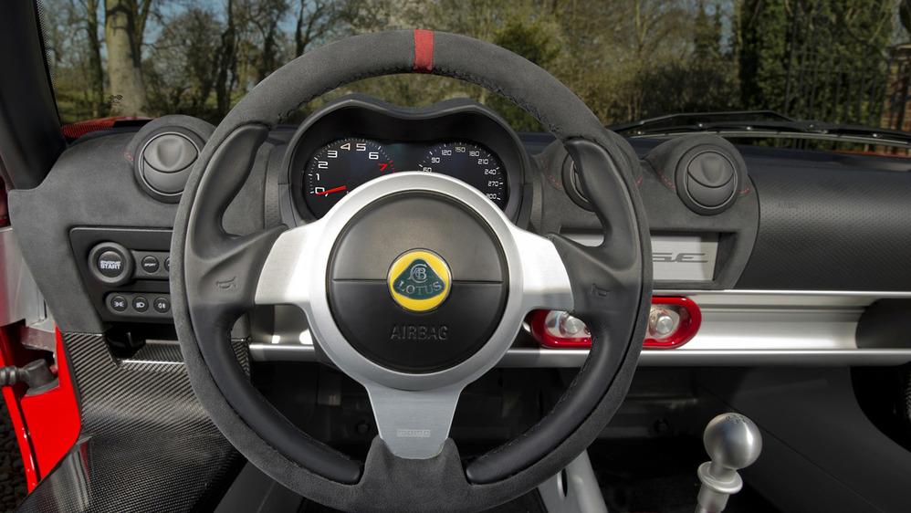 Версия Lotus Elise Spirit похудела на 41 кг.