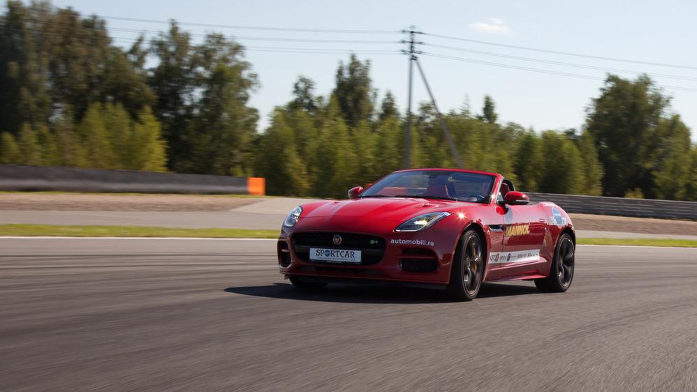 Тест-драйв Jaguar F-Type R на треке – читать и смотреть фото на Am.ru