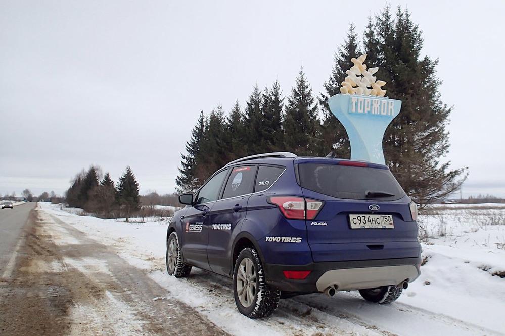 Путешествие по Тверской области на Ford Kuga – читать и смотреть фото на Am.ru
