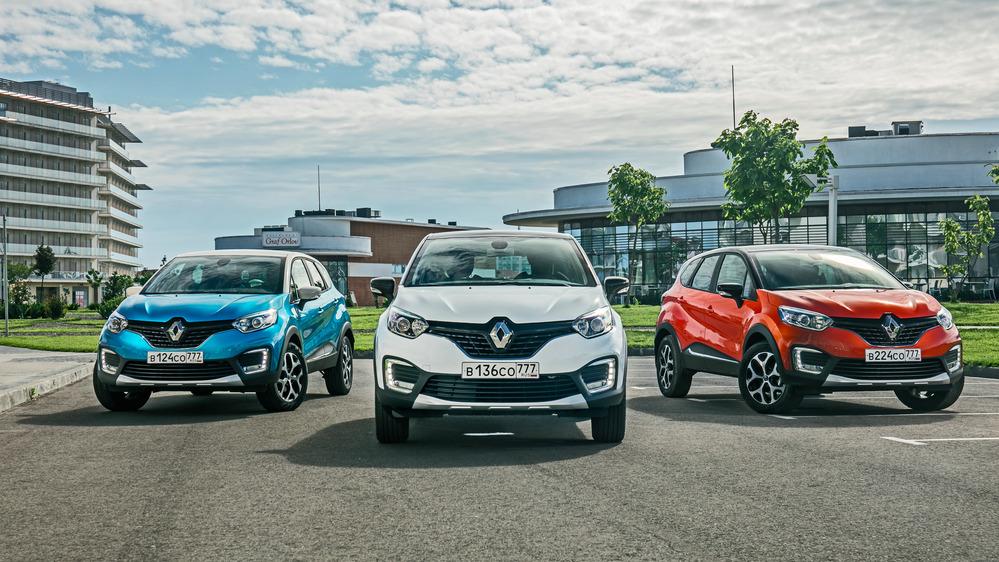Тест-драйв Renault Kaptur от Am.ru