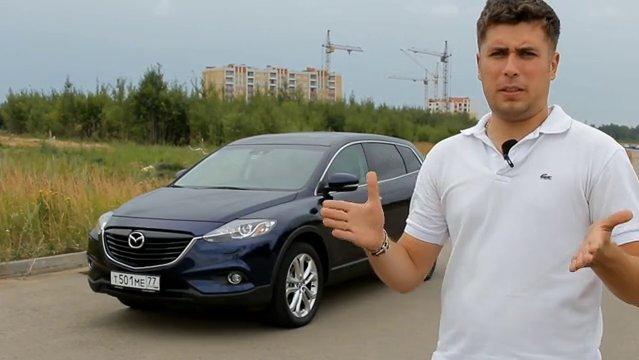 Размер XXL: видео тест-драйв Mazda CX-9 от Антона Автомана - Журнал am.ru