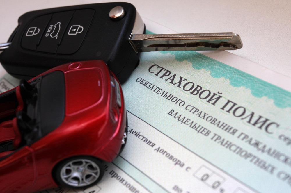 Денежные выплаты по ОСАГО заменили ремонтом.Новости Am.ru