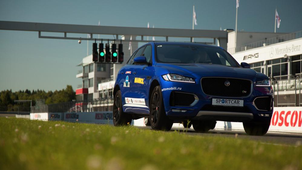 Тест-драйв Jaguar F-Pace V6 3.0 S/C S на треке – читать и смотреть фото на Am.ru