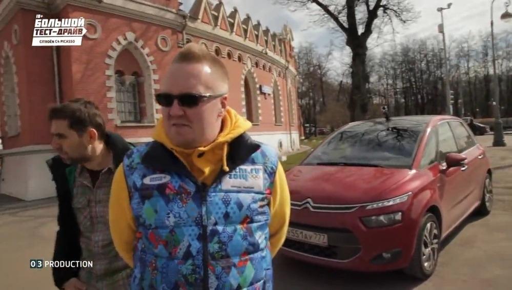 Видео тест-драйв Citroen C4 Picasso 4 от Сергея Стиллавина – смотреть на  Am.ru