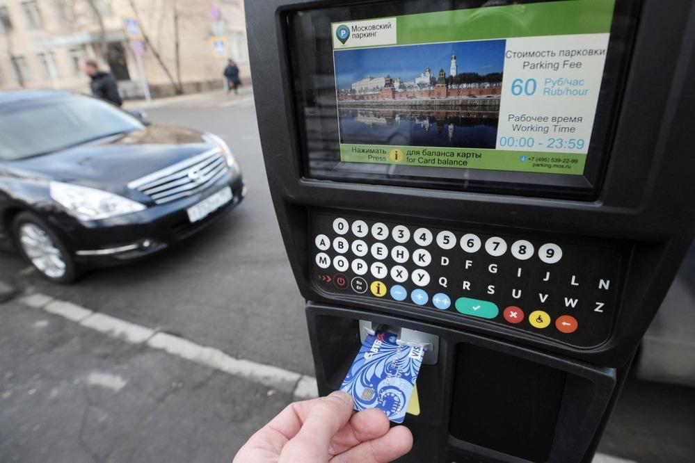 Оплата парковки через приложение Parkowski грозит штрафом.