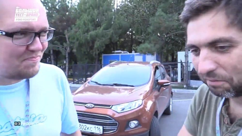 Видео тест-драйв Ford EcoSport от Сергея Стиллавина – смотреть на  Am.ru