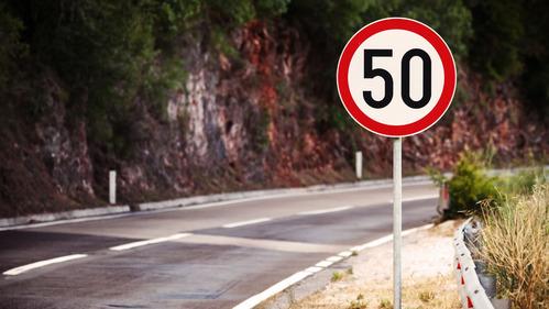 В Московской области  снижена максимально разрешённая скорость.