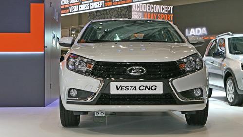 «АвтоВАЗ» начал производство двухтопливной Lada Vesta CNG.Новости Am.ru