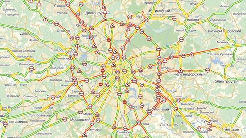 Рейтинг аварийности улиц Москвы за 2016 год.