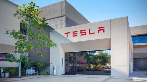 Tesla Inc. стала самым дорогим автопроизводителем в США.Новости Am.ru