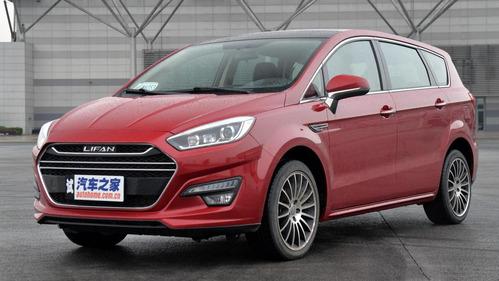 В Китае показали Lifan Xuanlang – нелегальную копию Ford S-Max.Новости Am.ru