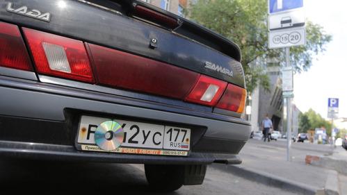 Москва с новой силой взялась за машины без номеров.