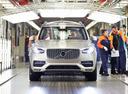 Volvo всё ближе к строительству завода в России.Новости Am.ru