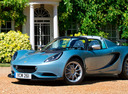 Lotus Elise облегчили по-максимуму.