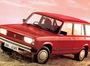 Lada готовит версию с правым рулём.Новости Am.ru