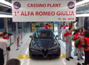 В Италии стартовало производство Alfa Romeo Giulia.