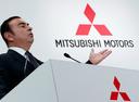 Mitsubishi Motors не грозит слияние с Nissan, но предстоят реформы.